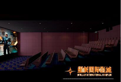 【凭短信到影院消费!】仅售33元,市场价76元星美国际影院3D电影票+爆米花一份,节假日通用!3D通兑,不限影片,不限场次,节假日通用。
