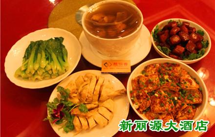 【红星路】仅售168元,市场价246元【新丽源大酒店】4-5人套餐。