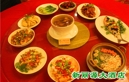 【红星路】仅售368元,市场价581元【新丽源大酒店】8-9人套餐。