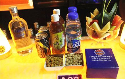 【大同路】【维加斯酒吧】伏特加套餐;仅售268元,市场价488元