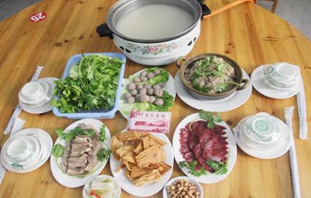 【西环路】亚贤梅花鹿庄4人套餐,仅售128元,市场价244元;