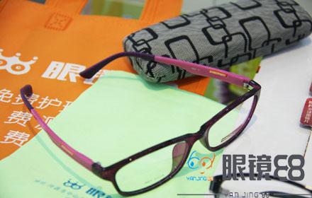 【中山大道】眼镜88仅售258元,享市场价483元风格TR90镜框+明月1.552防蓝光镜片套餐;节假日通用!