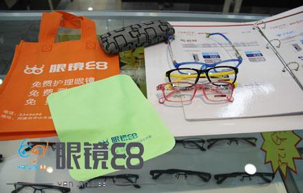 【中山大道】眼镜88仅售368元,享市场价765元儿童TR镜架+明月1.61镜片套餐;节假日通用!