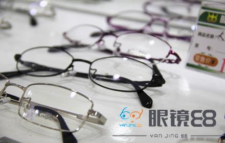 【中山大道】眼镜88仅售358元,享市场价615元新起点镜框+明月1.552中老年镜片套餐;节假日通用!
