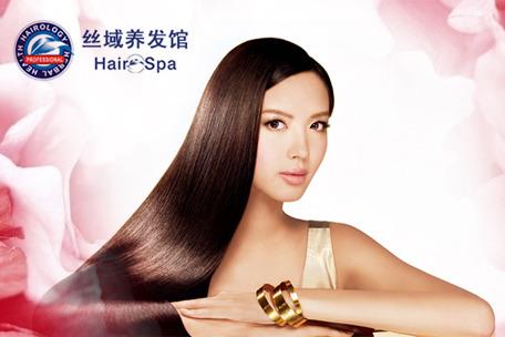 【碧水湾店】丝域养发馆玫瑰精油养发;仅售68元,市场价298元。