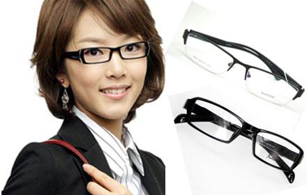 【旺源路】仅售228元,市场价618元【贝视特眼镜】TR90超轻架/劳士嘉时尚金属架二选一套餐;专业的、科学的、才是健康的。