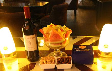 【大同路】【维加斯酒吧】南菲进口红酒套餐;仅售99元,市场价306元