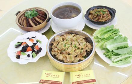 【客家公园】众信食府5-6人套餐;仅售168元,市场价245元。