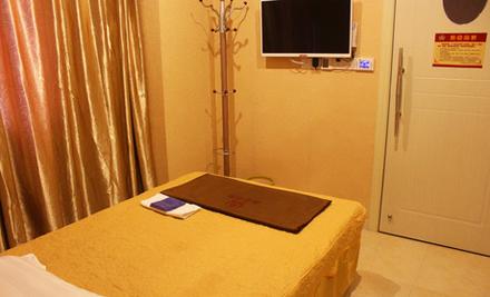 【高新区】维也纳酒店御龙阁足疗养生会所御龙SPA1次;仅售150元,尊享市场价168元。