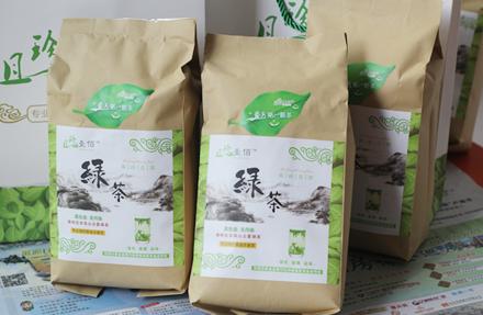 【红星路】且珍壹佰绿茶,仅售29.8元,尊享市场价69元,限量50份,先抢先得