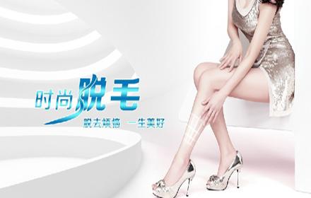 【大同路】李陵峰医疗美容半导体激光脱腋毛体验一次,仅售98元,尊享市场价280元