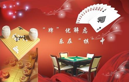【龙川县】蔚蓝星空台球俱乐部美式台球棋牌仅售48元,尊享市场价60元