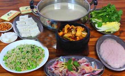 【文昌路】新同富渔村鱼火锅3-4人套餐,仅售139元,尊享市场价276元