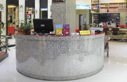 【龙川县】艺沙龙美发店香娜儿烫/染/拉(3选1),仅售168元,尊享市场价368元