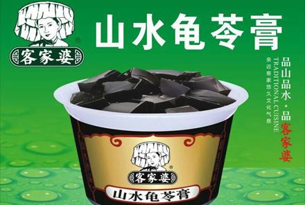 【市区送货上门】客家婆食品商行冰糖红豆/龟苓膏(2选1)2箱,仅售70元,尊享市场价96元