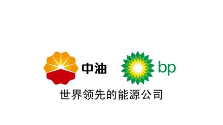 中石油BP加油卡(折扣卡)