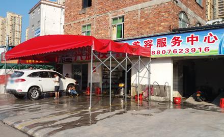 【五折卡】兴源发美容服务中心1次洗车原价25元(每周三)使用五折卡只需(特价)12元一次