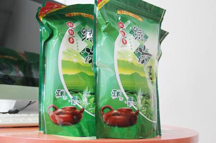 【全国包邮】有机农家茶-绿茶王一包250g市场价130元,团购价100元